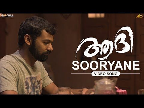 Aadhi Official Video Song | Sooryane | Pranav Mohanlal | Jeethu Joseph | Anil Johnson | Kerala Lives