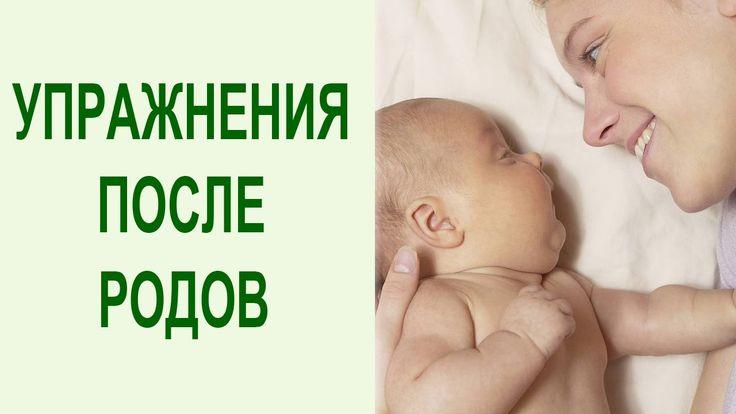 Дыхательные упражнения при диастазе живота. Делайте гимнастика для восстановления после родов и - http://stress.hatha-yoga.com.ua/ - получите бесплатный виде...