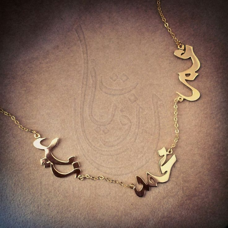 Images about arabic calligraphy jewelry on pinterest