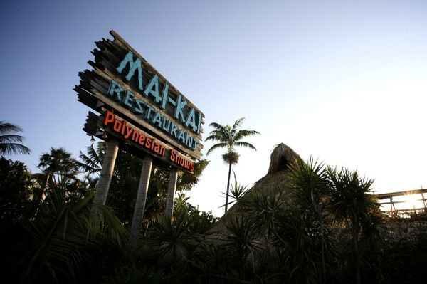 Discover 2 hidden attractions, cool sights, and unusual things to do in Fort Lauderdale, Florida from Mai-Kai Restaurant to Leslie Nielsen's Gravesite.