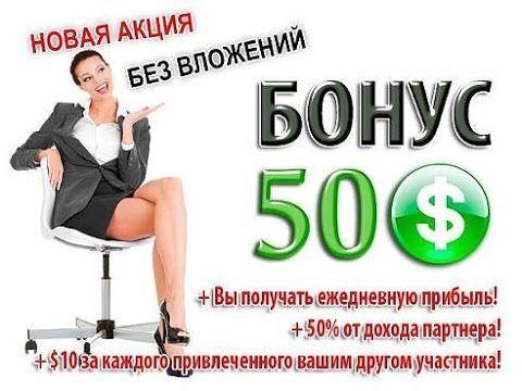 Webtransfer Ukraine Размышления в скайпе