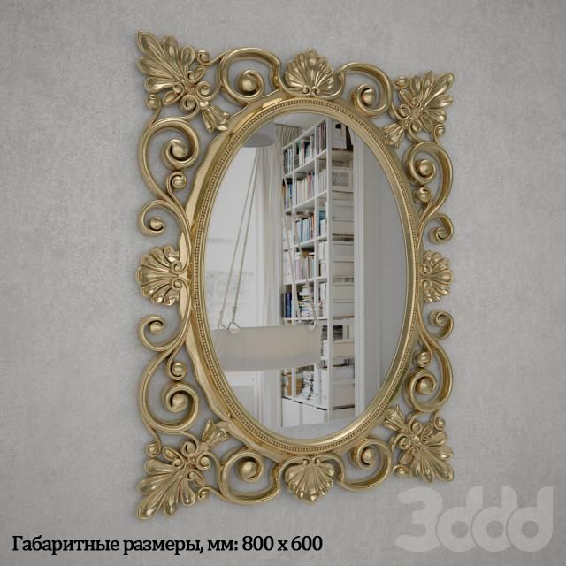 3DDD Model -    Овальное зеркало