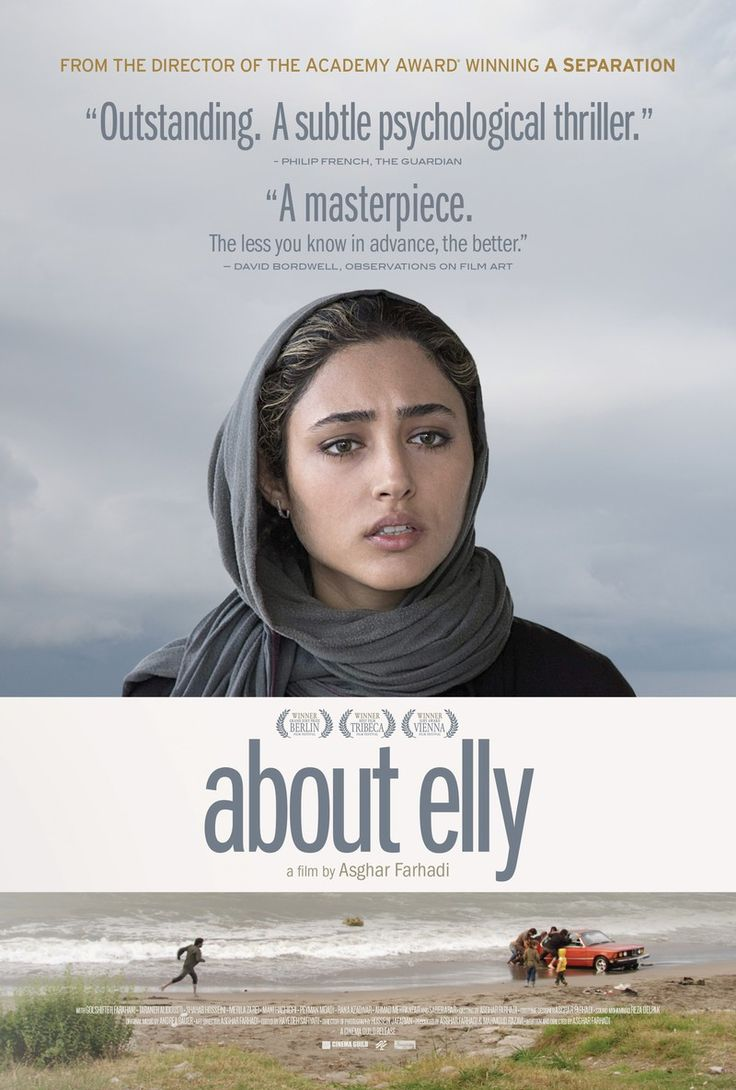 Critics Consensus: About Elly offers viewers performances as powerful as its thought-provoking ideas, and adds another strong entry to Asghar Farhadi's impressive filmography.
