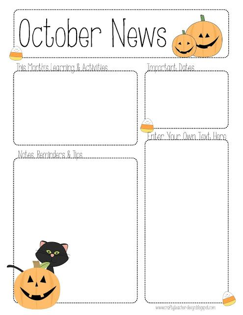 October Preschool Newsletter Template | November Newsletter for Preschool, Pre-K, Kindergarten, and ALL grades ...