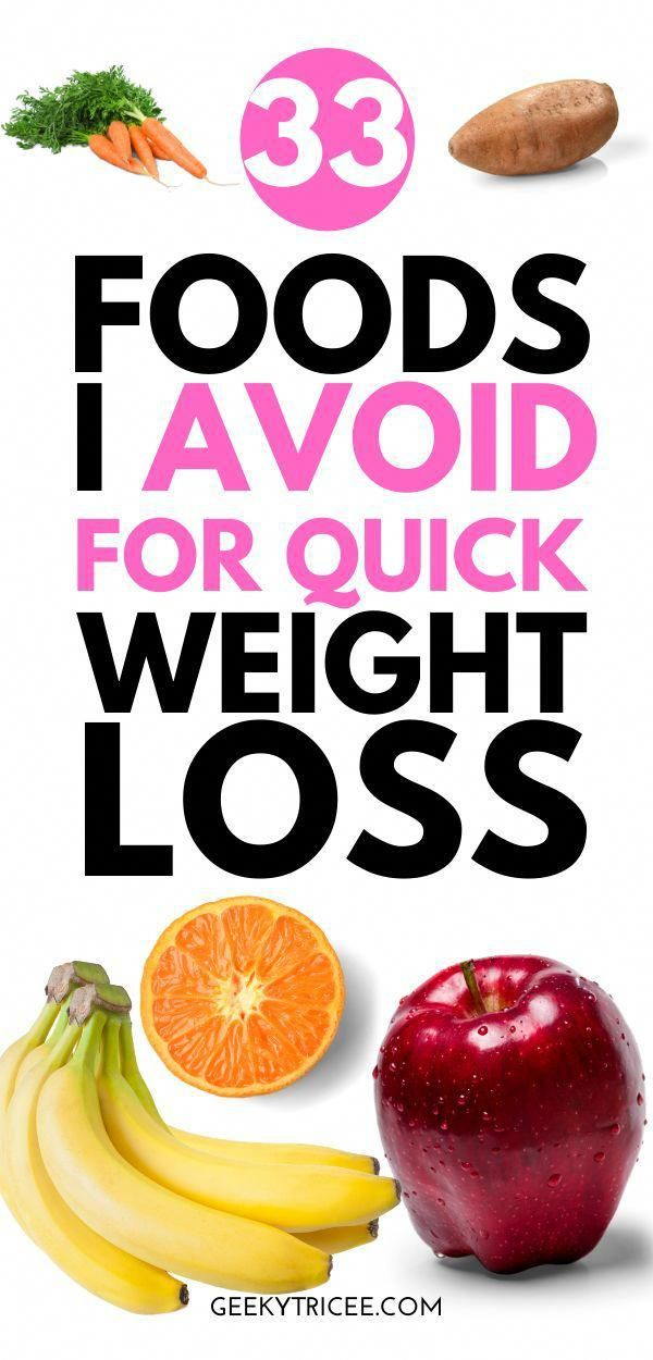 Pin On Easy Fast Weight Loss