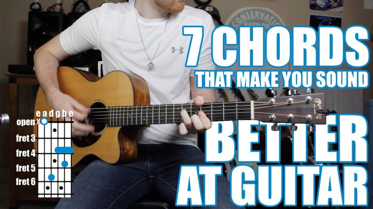 how to make guitar sound better