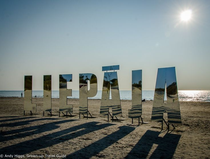 A Latvia Road Trip: Part One – Liepaja