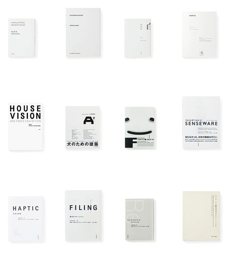 "These are a few if Kenya Hara's book covers. What makes him a valuable and well-respected designer today, is his ability to articular a clear philosophy about Japanese design. He believes in using culture as a resource. ""When we typically think of resources we think of materials and minerals,"" Hara says, ""but a resource can also be aesthetic, or even cultural."" Kenya is all about delicateness, meticulousness, thoroughness and simplicity."