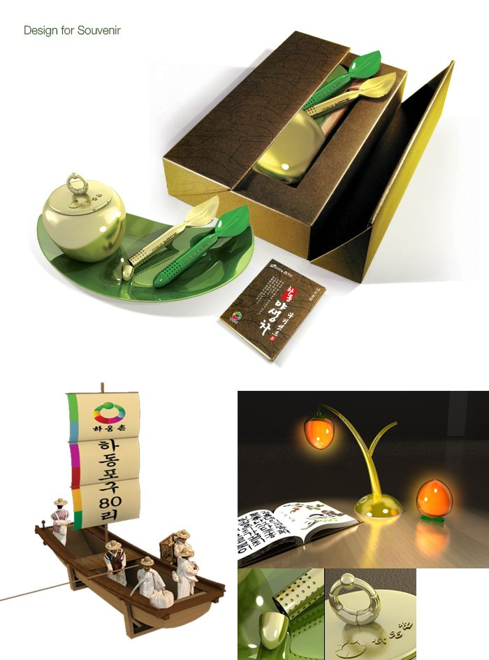 A Proposal on the Development of Design for Souvenir in 2007