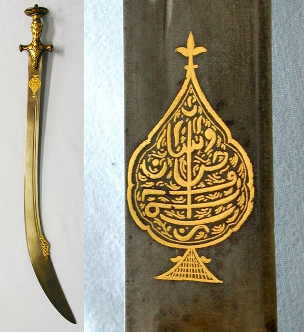 Indian tulwar hilted sword, wootz steel kilij type blade with a yelman and gold koftgari  hilt, cartouche and inscription. Length: 79 cm Length of blade: 67 cm Ricasso: 5.2 cm Hilt: 16 cm Disc diameter: 6 cm Width of quillons: 8.5 cm Length of langet: 5.4 cm.