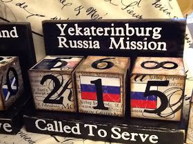 Down Home Boutique: Missionary Countdown Blocks                                                                                                                                                      More