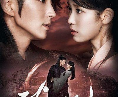 Moon Lovers – Scarlet Heart: Ryeo Ep 19 Eng Sub Korean Drama
