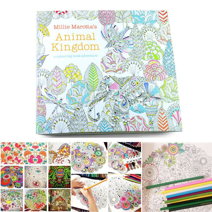$1.80// Animal Kingdom Adult Coloring Book// Delivery:4-8 weeks