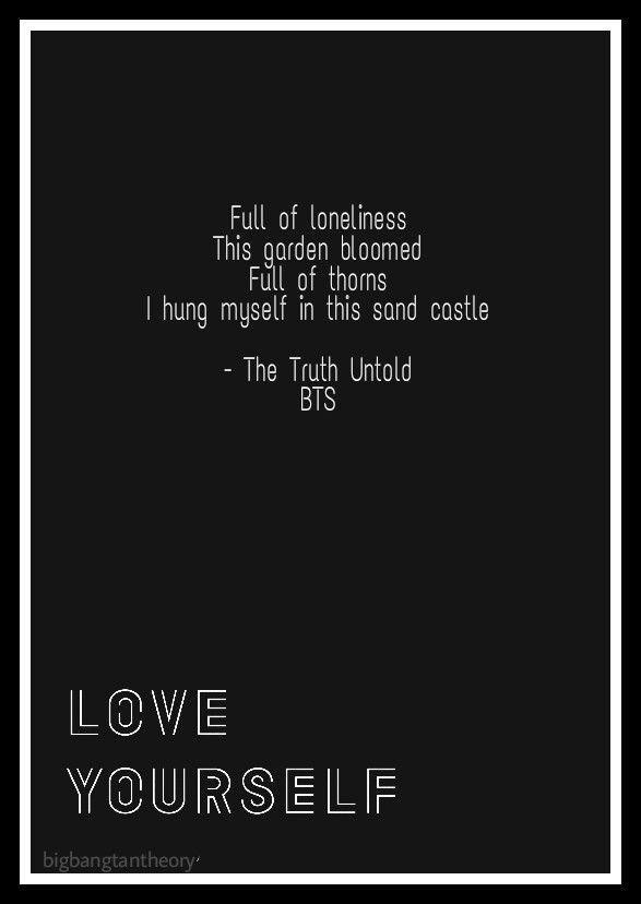 Love Yourself Bts Bts Wallpaper Lyrics Bts Lyrics Quotes Bts
