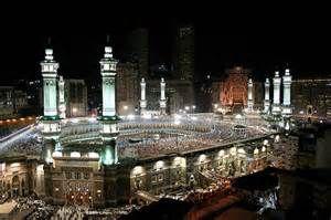 Mecca or Makkah, Saudi Arabia,ka'aba,kabah,Mecca,Mekkah,Makkah,Maccah ...