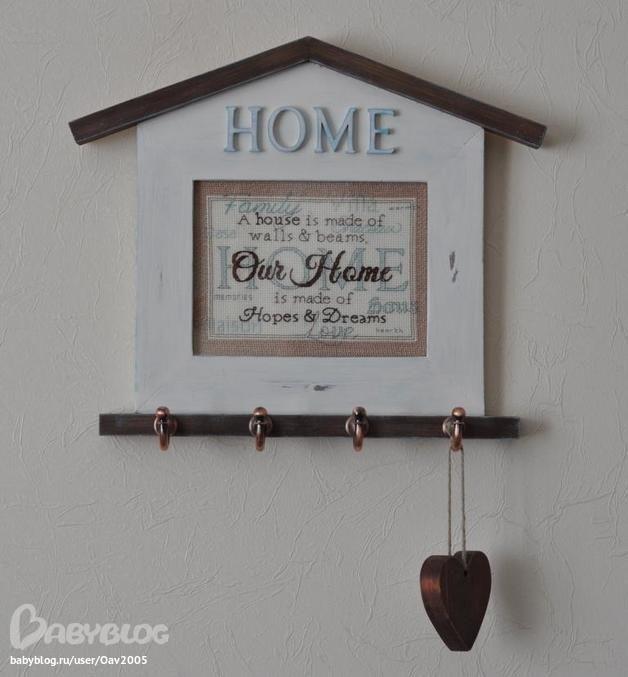"""Ключница """"Our Home"""" Dimensions - Всё о вышивке - Babyblog.ru"""