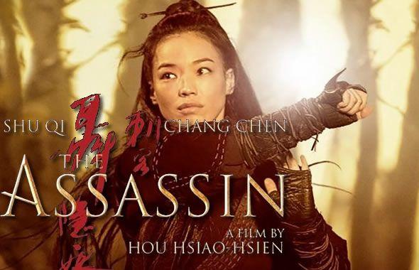 Wuxia. 10 titoli da intenditori. 10 film che solo gli intenditori possono aver visto. Da non perdere! http://www.kungfulife.net/blog/wuxia-10-titoli-da-intenditori/