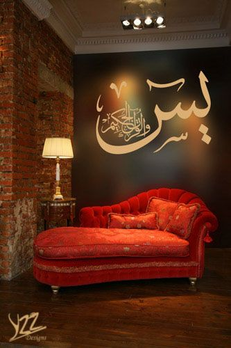 arabic calligraphy as stencil