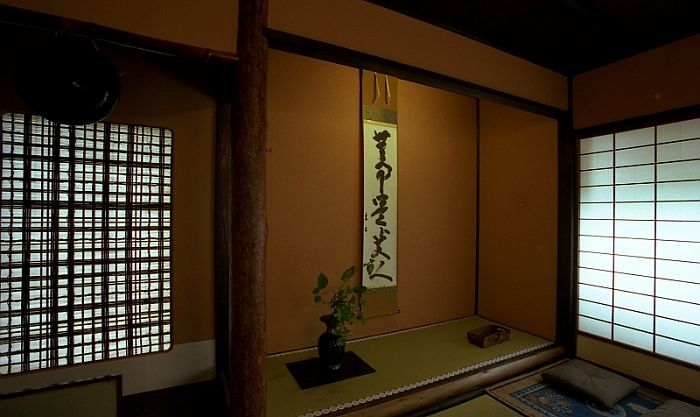 Tokonoma  Kyoto,Japan 広間 床