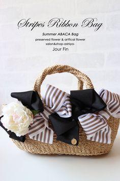 『Stripes Ribbon Bag S』-ストライプリボン カゴバッグ(かごバッグ) Sサイズ-『JourFin 』ジュール・フィン 兵庫県 芦屋プリザープドフラワー・アーティフィシャルフラワー教室&ショップ