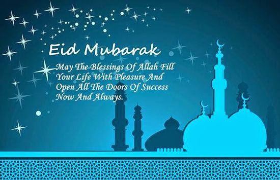 eid mubarak wishes in english
