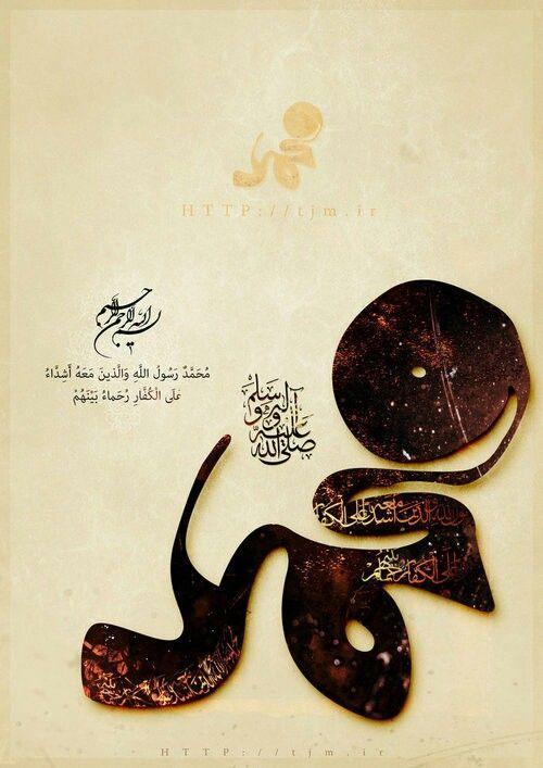 Mejores 18 imágenes de Islam en Pinterest | Arte islámico, Arte ...