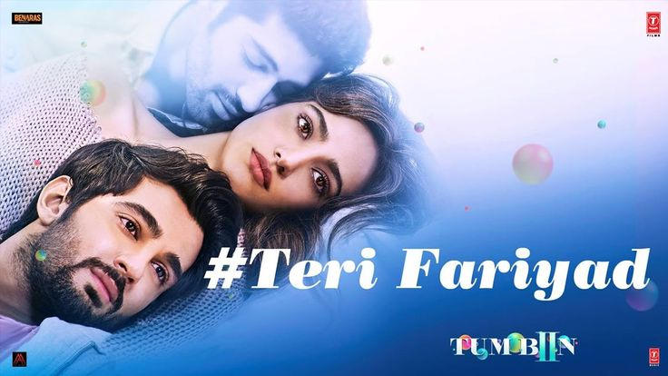 TERI FARIYAD Video Song | Tum Bin 2 | Neha Sharma, Aditya Seal, Aashim G...