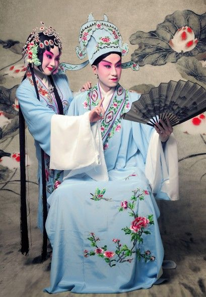 Chinese Opera - actors playing the Scholar and Furen (Lady) roles.