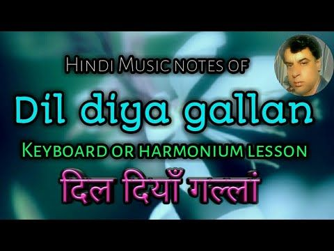 Dil diyan gallan tutorial, hindi music notes for dil diya galla