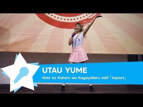 Utau Yume - Kimi no Kokoro wa Kagayaiteru kai? [Live @ Napoli Comicon 2017] - YouTube