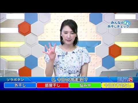 SOLiVE24 (SOLiVE サンシャイン) 2016-08-24 10:37:15〜 - YouTube