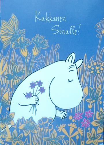 Moomin card. It says 'a flower for you!'