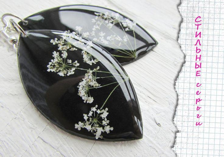 Серьги из полимерной глины и эпоксидной смолы