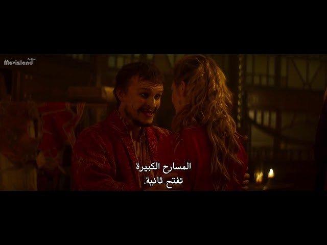 فيلم الدراما و الرومانسية كوميدي مترجم عربي جودة عالية Movies Fictional Characters Character