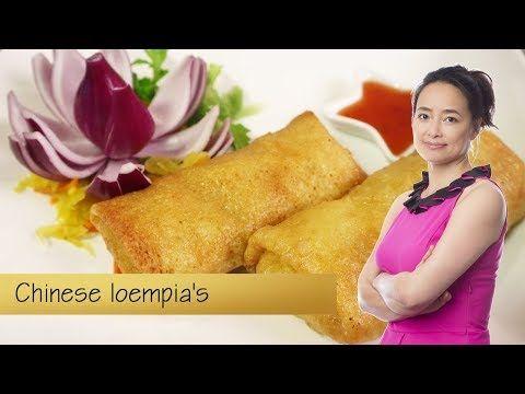 Zelf Chinese loempia's maken. Speciale gast: Geert Kimpen - YouTube