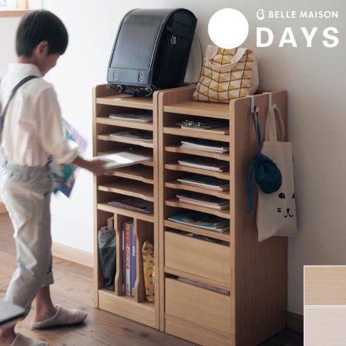 大型商品送料無料★タモ材の学校用品収納ラック