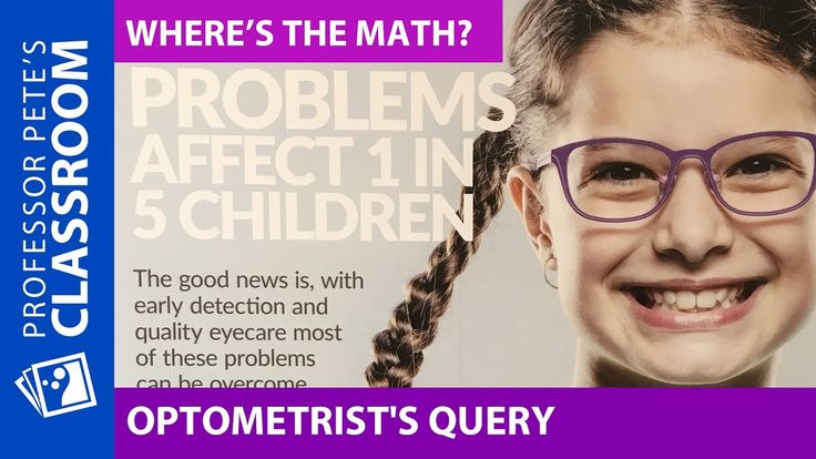 Where's the Math #27 for Grades 4-6: Optometrist's Query