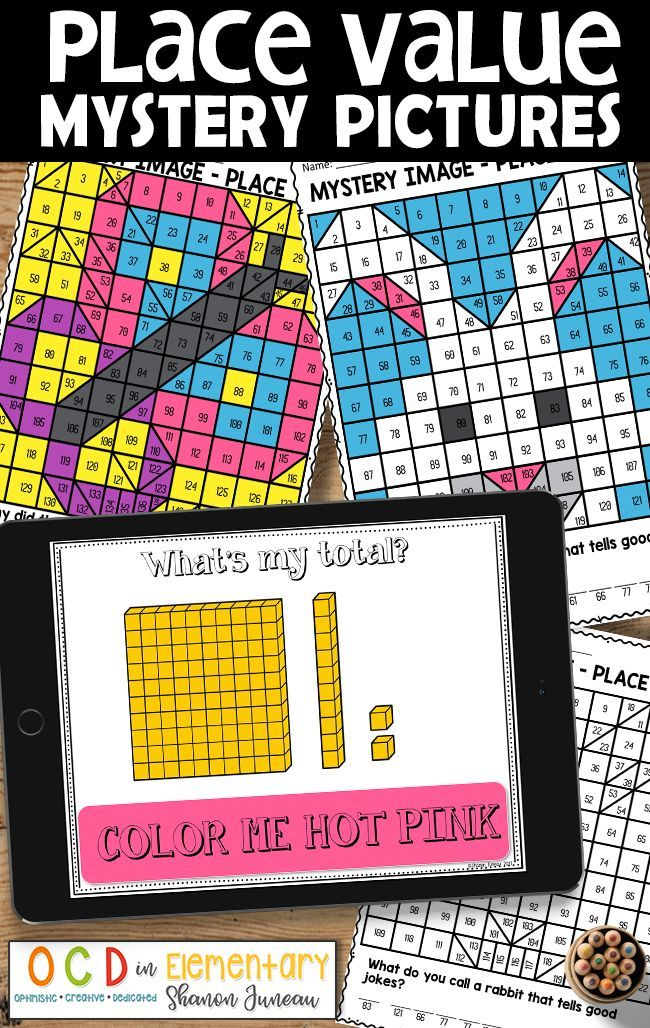 This is a fun way for students to practice place value.  Use either ppt or google slides.  Just press play - students will look at the slide and color in the correct number, creating a picture in the end.  Great for whole group or independent practice.  Comes with a QR code to scan for independent practice.