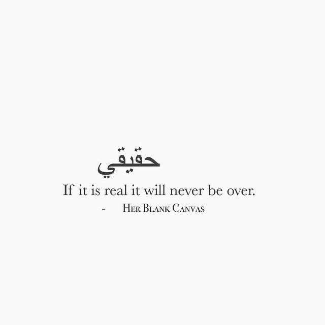 Alhamdullilah ❤                                                                                                                                                                                 More