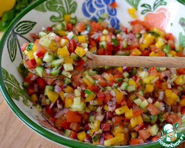 Израильский салат ингредиенты