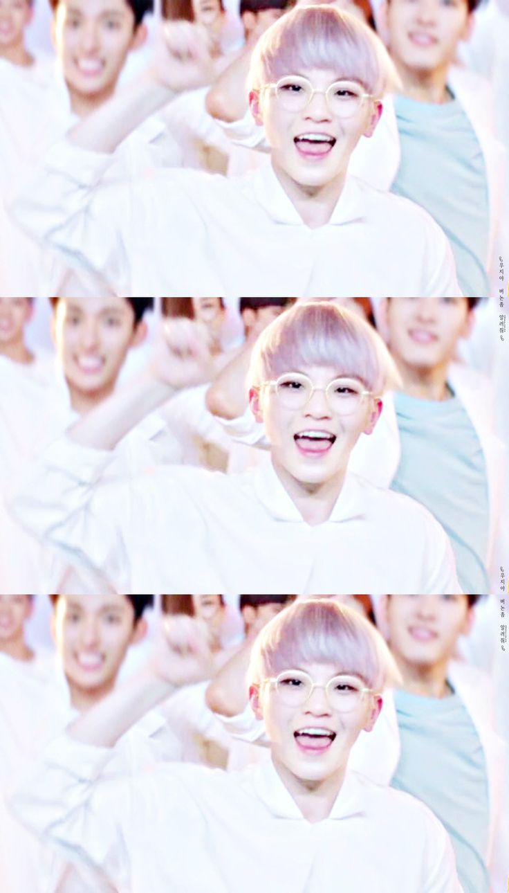 17 Best Images About Woozi On Pinterest Save Me Boys And Mini