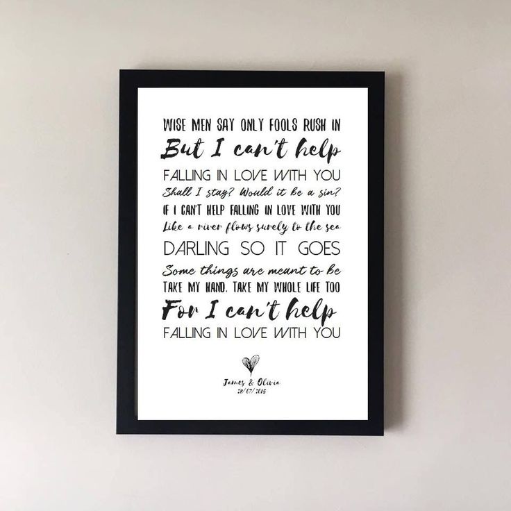 Can't help falling in love with you Elvis Presley UB40 lyric print