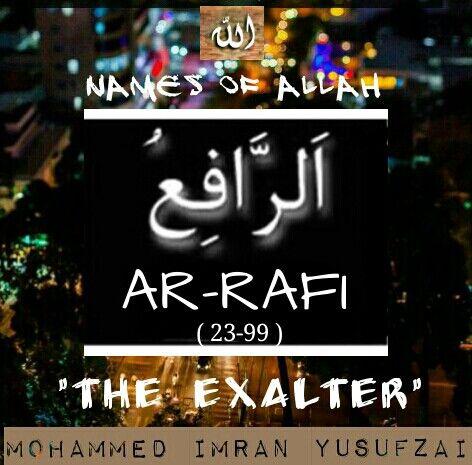Names of ALLAH ( 23-99 )