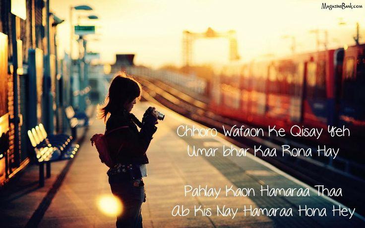 Hindi-Love Shayari SMS With Images
