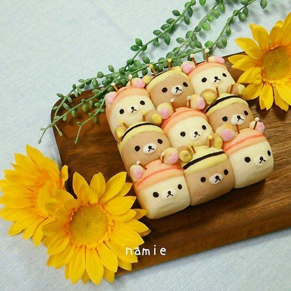 リラックマ・コリラックマのハチさんちぎりパン♪