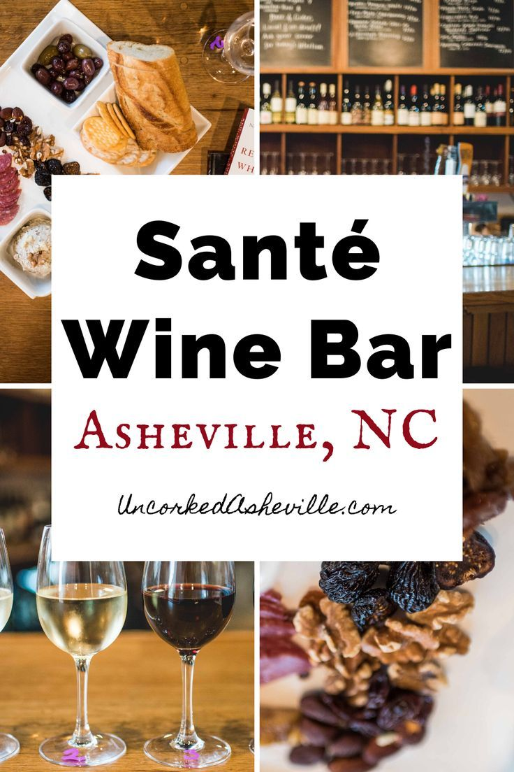 Uncorked Asheville In 2020 Foodie Travel North Carolina Travel Asheville