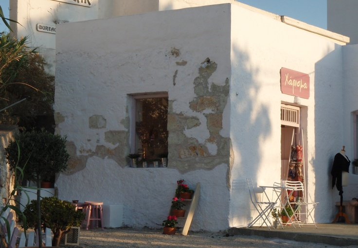 Charisma shop of my beautiful friend Loukia (@Loukia Pap) in Apollonia-Milos island. Make a visit to her if you happen to be in Milos...
