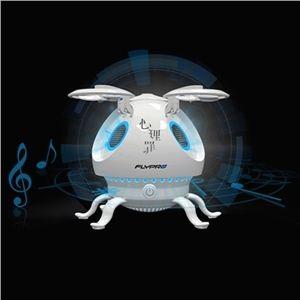 FLYPRO Tintenfisch squid Bluetooth Lautsprecher der 1: 1 #Prototyp des #Films  https://couponash.com/coupon/flypro-tintenfisch-squid-bluetooth-lautsprecher-der-1-1-prototyp-des-films/140483