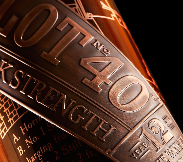 Davis Designs Limited Edition Pike Creek and Lot 40 for Corby Spirit and Wine – Read the full article, see more images of the package design, and learn insights from Corby Brand Director and Davis Design Director on FAB News!