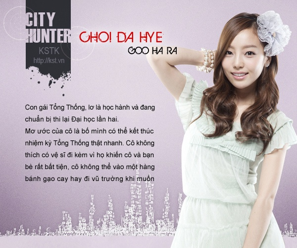 Goo Ha Ra in City hunter movie - Thợ săn thành phố - Xem phim HD online tốc độ cao